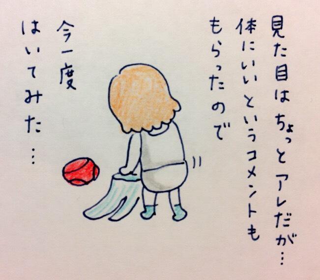 f:id:tocotocokumachan:20170823160729j:plain