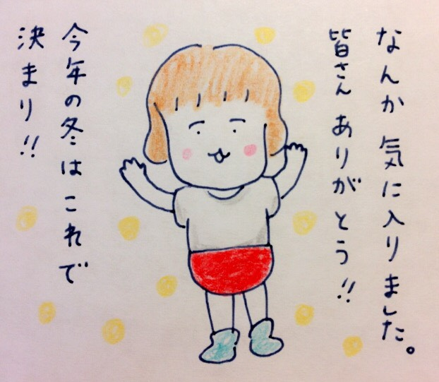 f:id:tocotocokumachan:20170823160758j:plain