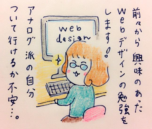 f:id:tocotocokumachan:20170825000613j:plain
