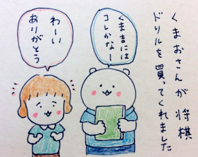 f:id:tocotocokumachan:20170828151108j:plain