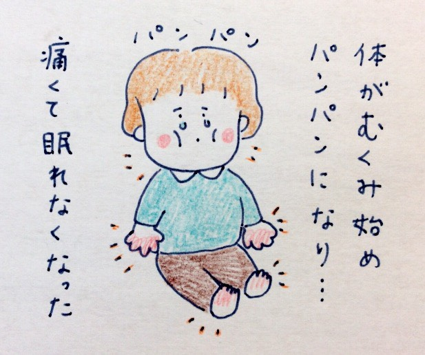 f:id:tocotocokumachan:20170828170447j:plain