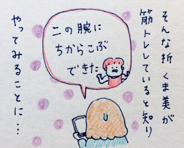 f:id:tocotocokumachan:20170828170705j:plain