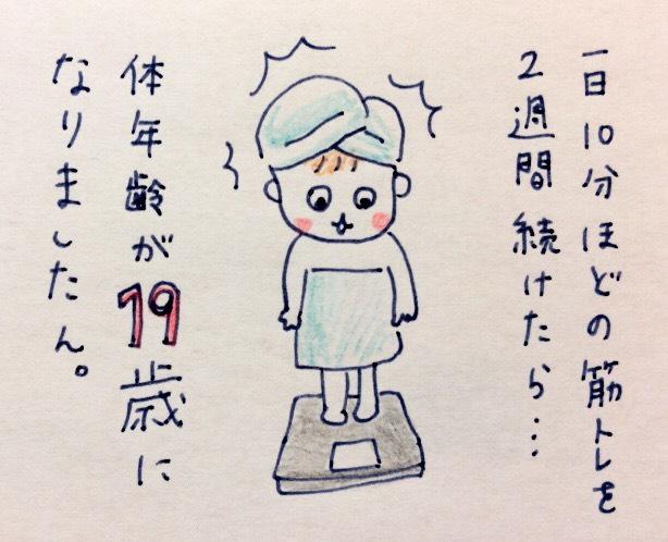 f:id:tocotocokumachan:20170828173018j:plain
