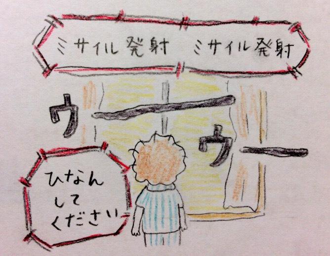 f:id:tocotocokumachan:20170829151300j:plain