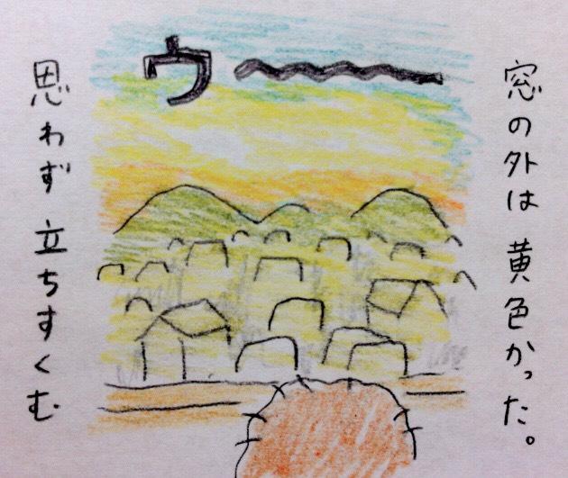 f:id:tocotocokumachan:20170829151309j:plain