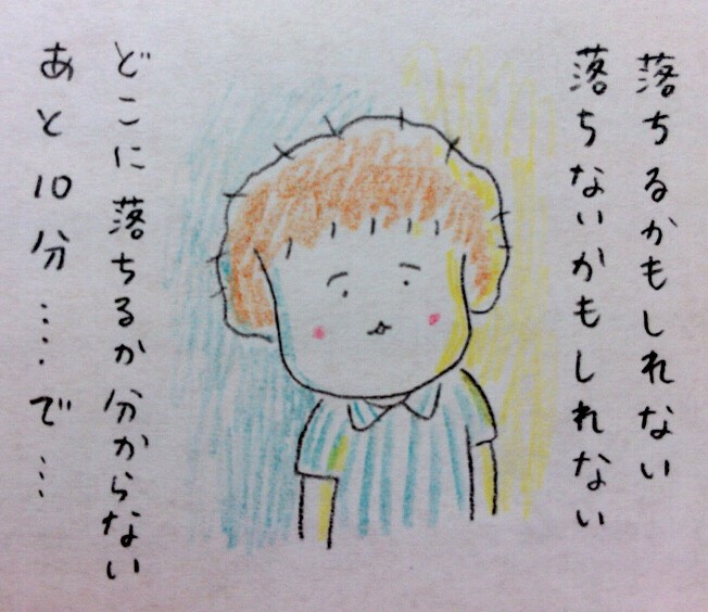 f:id:tocotocokumachan:20170829151337j:plain