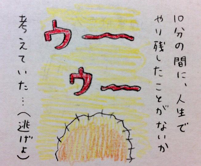 f:id:tocotocokumachan:20170829151348j:plain