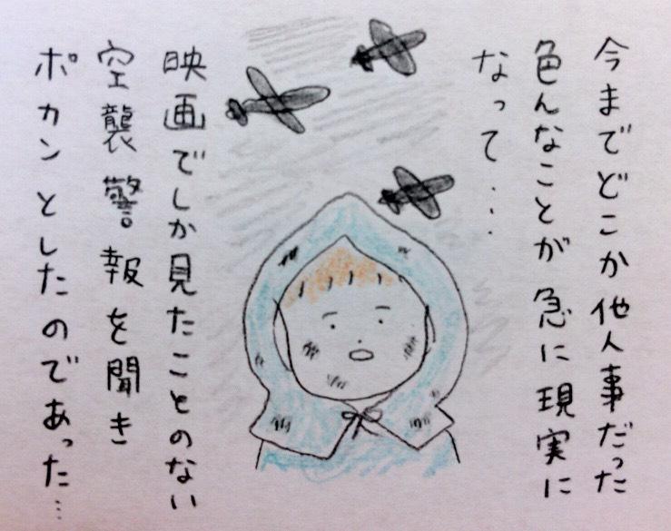 f:id:tocotocokumachan:20170829151405j:plain