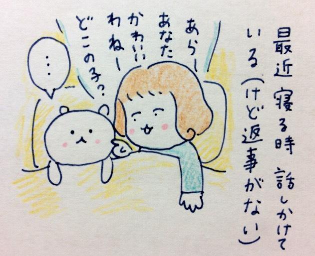 f:id:tocotocokumachan:20170831151642j:plain