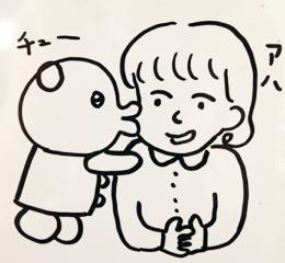 f:id:tocotocokumachan:20170831155518j:plain