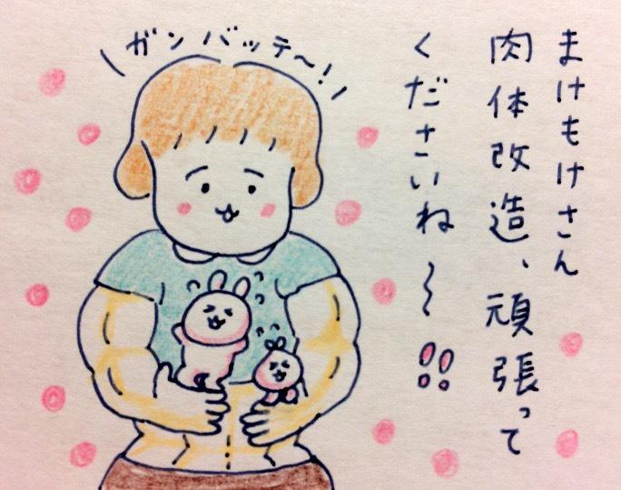 f:id:tocotocokumachan:20170901152532j:plain