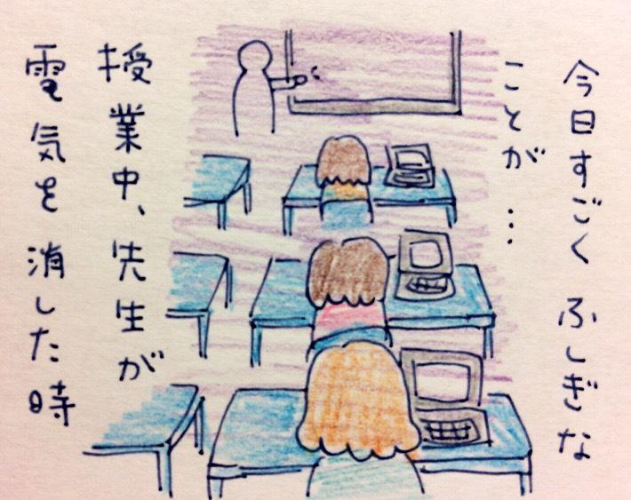 f:id:tocotocokumachan:20170904225324j:plain