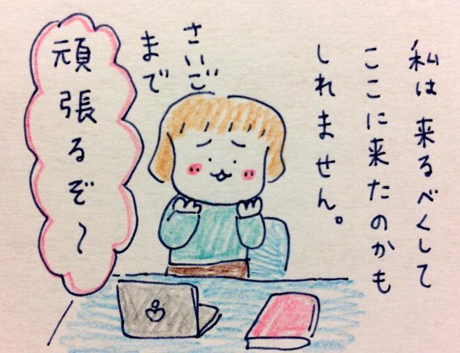 f:id:tocotocokumachan:20170904225433j:plain