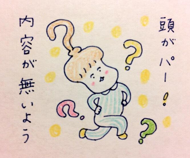 f:id:tocotocokumachan:20170908234722j:plain
