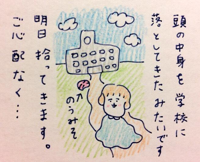 f:id:tocotocokumachan:20170908234731j:plain