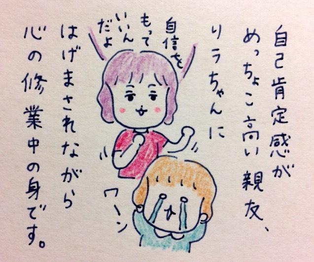 f:id:tocotocokumachan:20170910232357j:plain