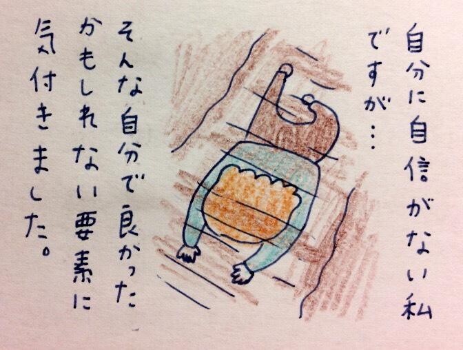 f:id:tocotocokumachan:20170910232408j:plain