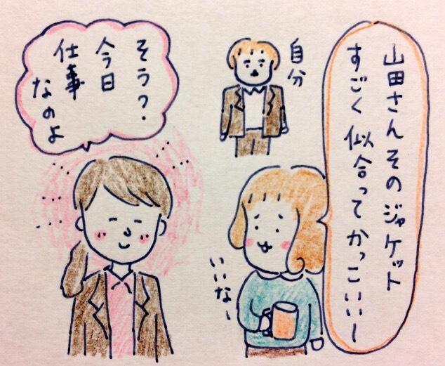f:id:tocotocokumachan:20170910232453j:plain