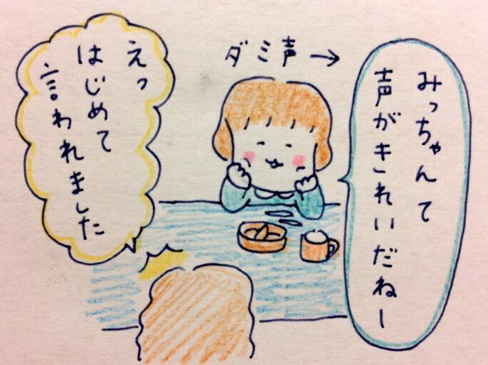 f:id:tocotocokumachan:20170910232500j:plain
