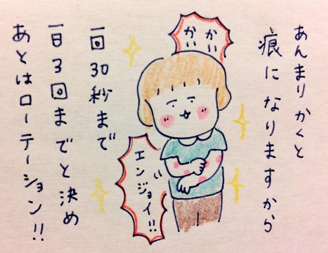 f:id:tocotocokumachan:20170915232657j:plain