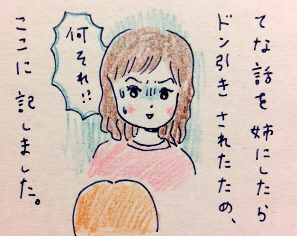 f:id:tocotocokumachan:20170915232724j:plain