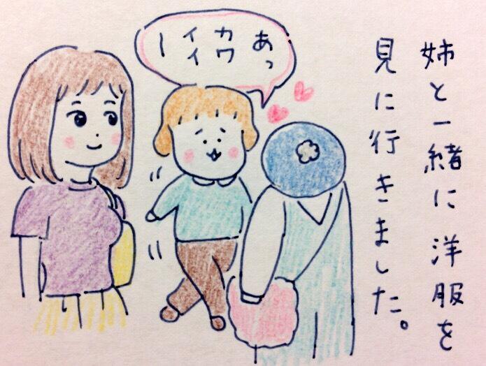 f:id:tocotocokumachan:20170917003211j:plain