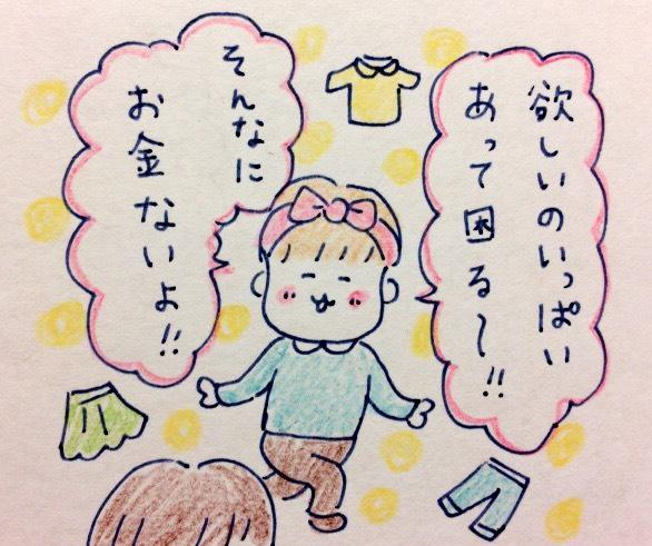 f:id:tocotocokumachan:20170917003237j:plain