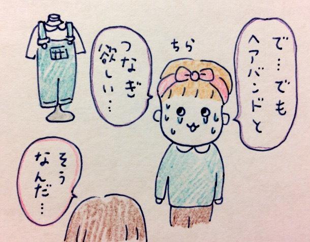 f:id:tocotocokumachan:20170917003252j:plain