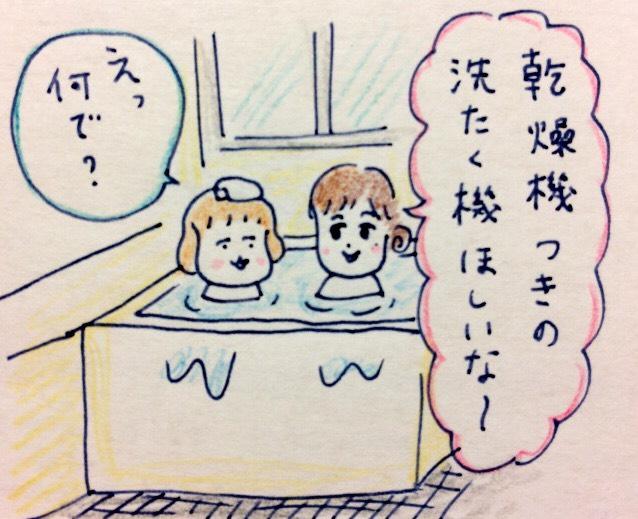 f:id:tocotocokumachan:20170917022848j:plain