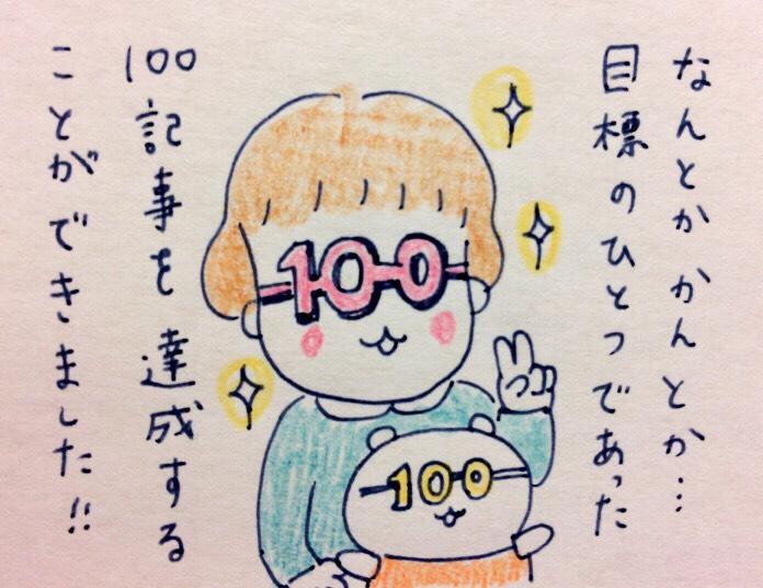 f:id:tocotocokumachan:20170919011654j:plain