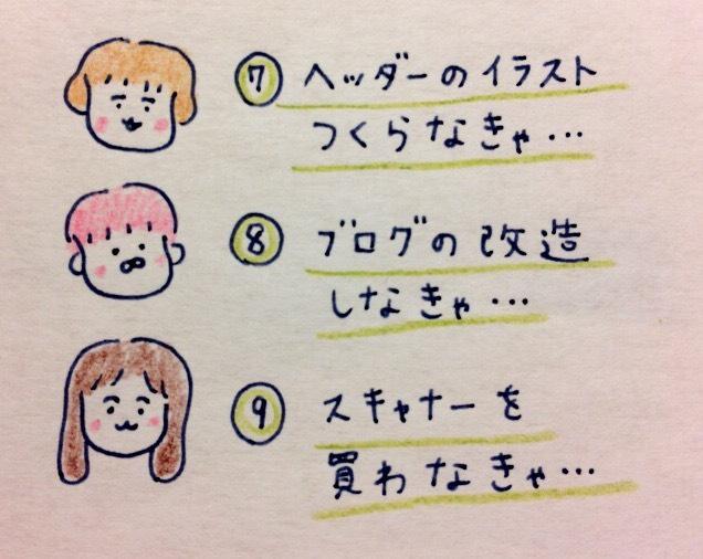 f:id:tocotocokumachan:20170919011711j:plain