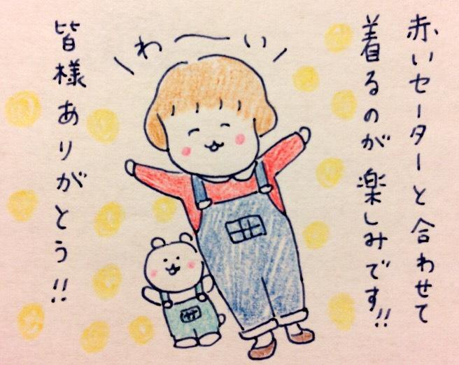 f:id:tocotocokumachan:20170919223409j:plain