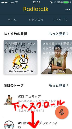 f:id:tocotocokumachan:20170925233045j:plain