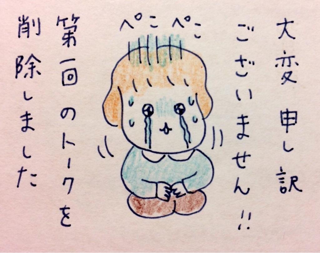 f:id:tocotocokumachan:20170926202414j:plain