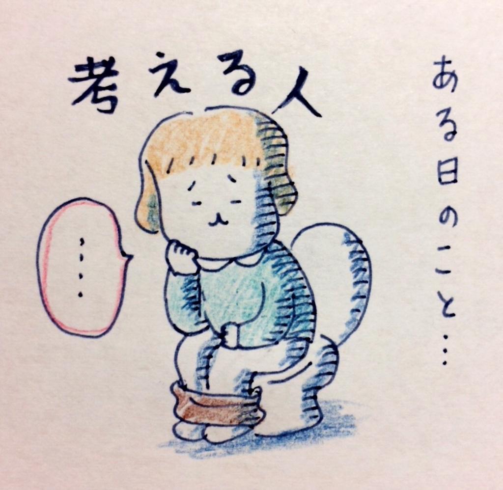 f:id:tocotocokumachan:20170927001403j:plain