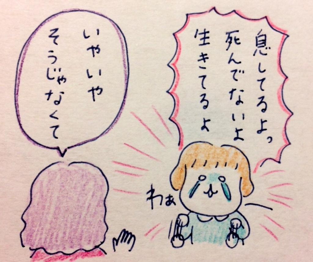f:id:tocotocokumachan:20170930004806j:plain