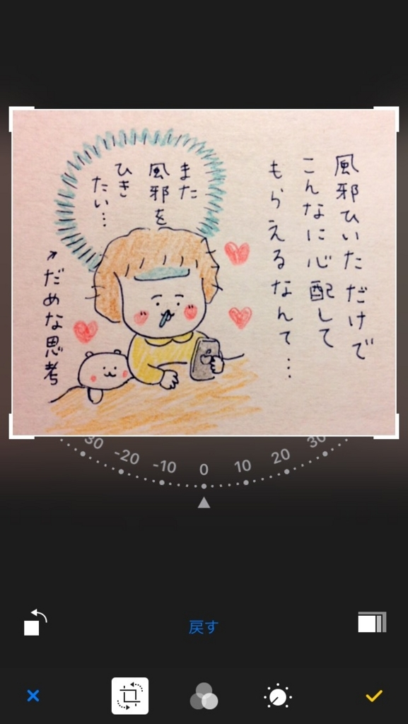 f:id:tocotocokumachan:20171003200835j:plain