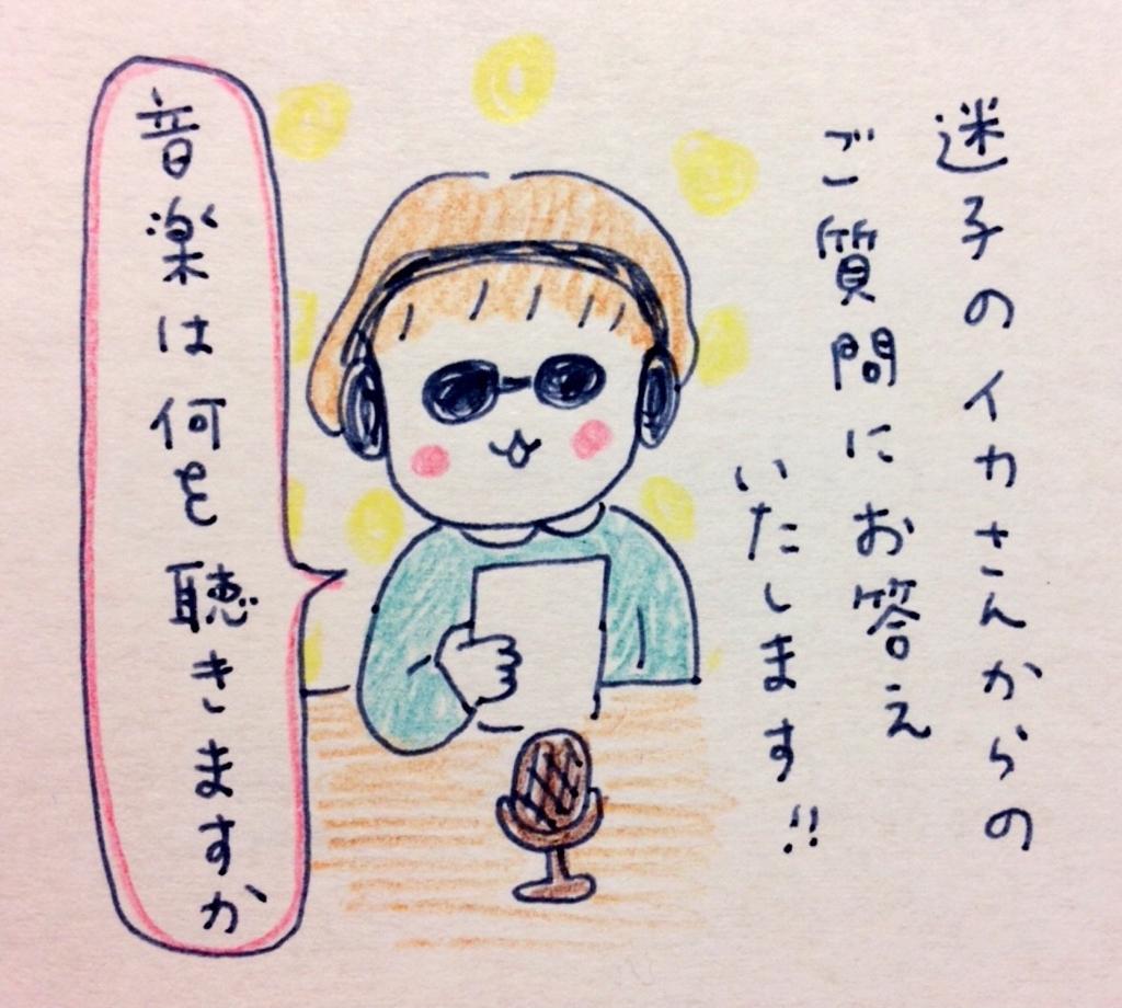 f:id:tocotocokumachan:20171007005522j:plain