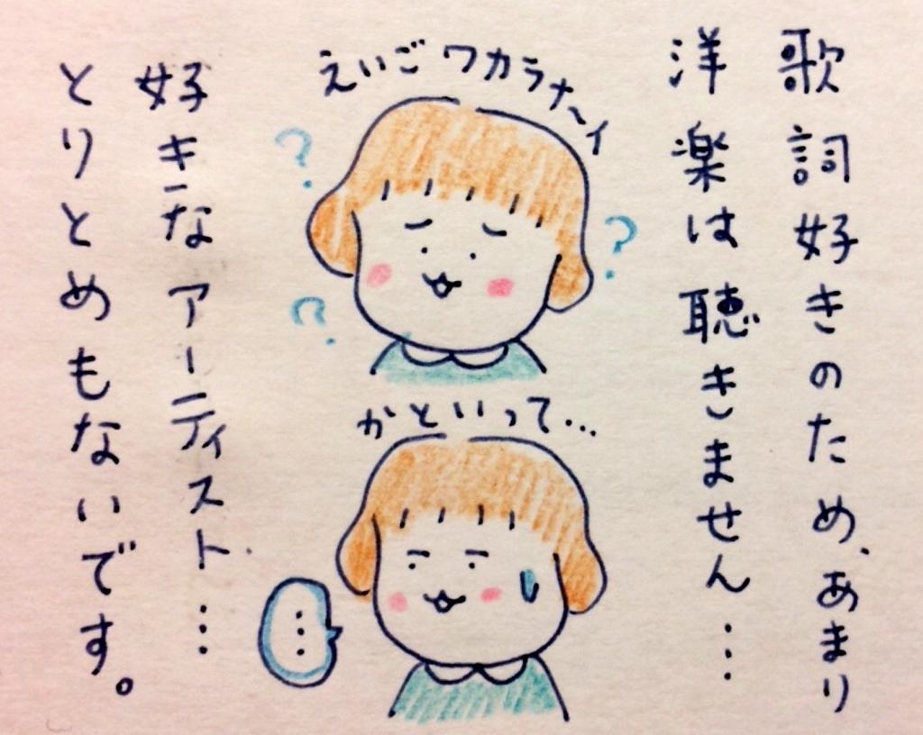 f:id:tocotocokumachan:20171007005621j:plain