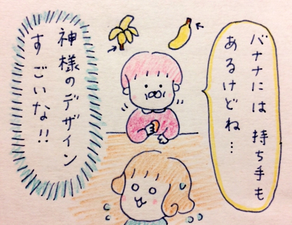 f:id:tocotocokumachan:20171011214428j:plain