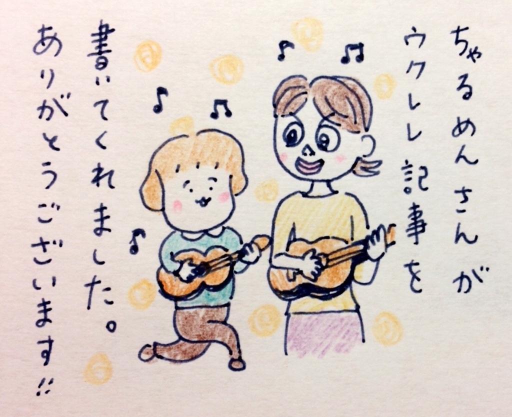 f:id:tocotocokumachan:20171013002227j:plain