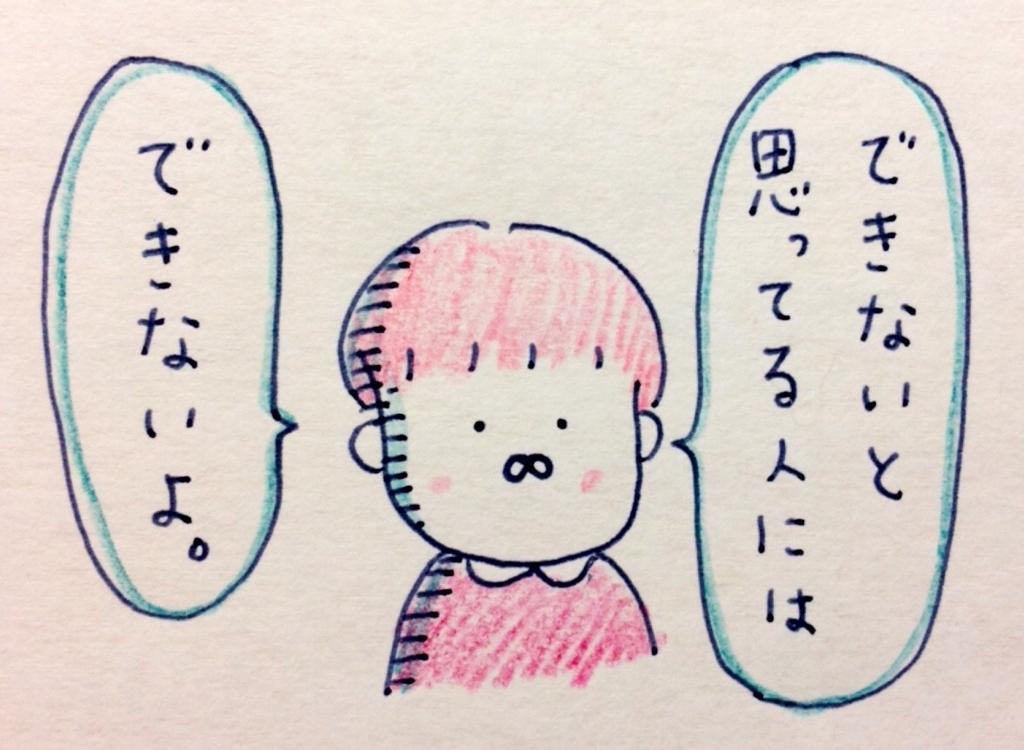 f:id:tocotocokumachan:20171013002322j:plain