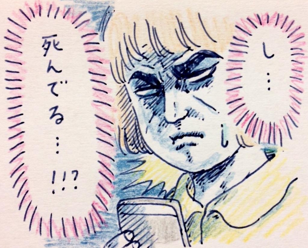 f:id:tocotocokumachan:20171014021840j:plain