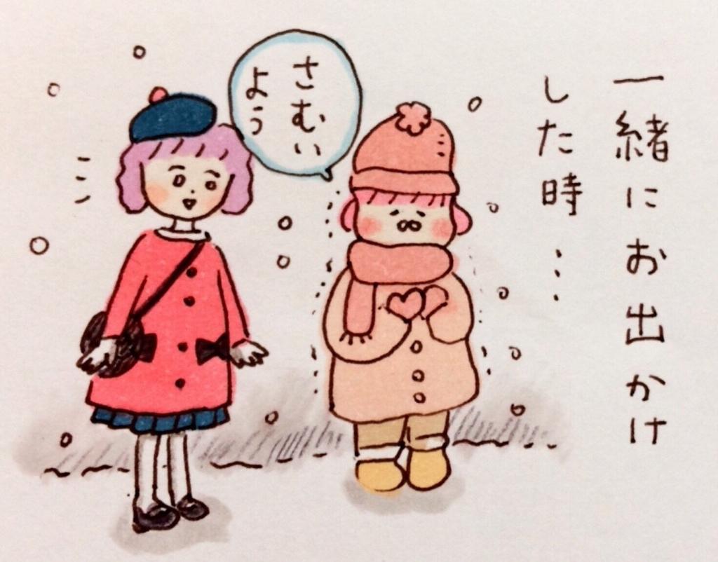 f:id:tocotocokumachan:20171015225106j:plain