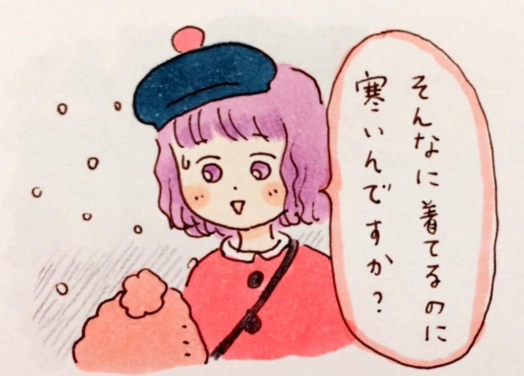 f:id:tocotocokumachan:20171015225114j:plain