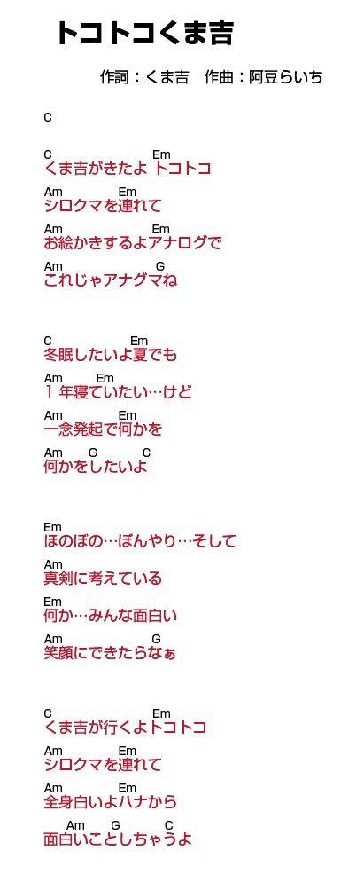 f:id:tocotocokumachan:20171021181325j:plain