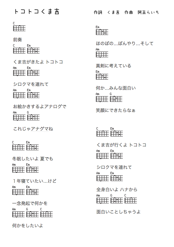 f:id:tocotocokumachan:20171022151215j:plain