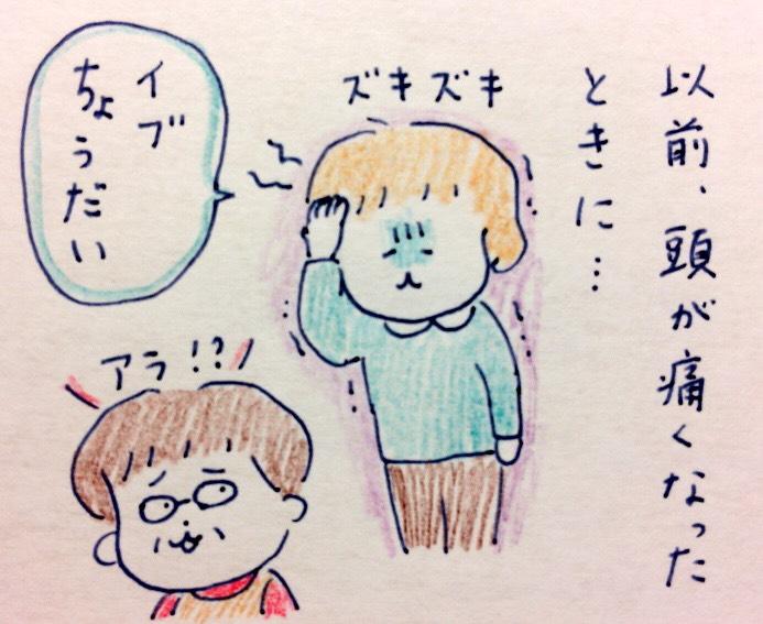 f:id:tocotocokumachan:20171028014610j:plain