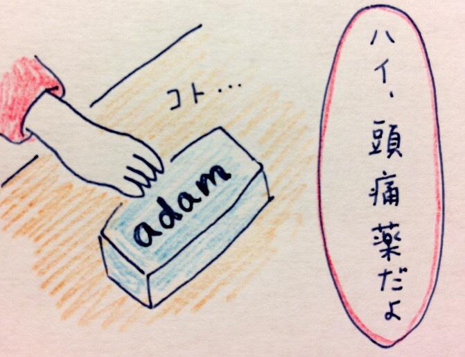 f:id:tocotocokumachan:20171028014615j:plain