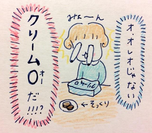 f:id:tocotocokumachan:20171028014625j:plain